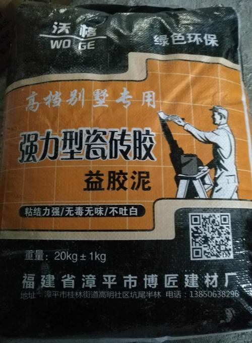 溢九州现金app