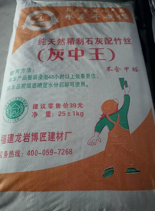 chun天然精制石灰pei竹丝(灰中王)