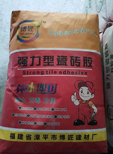 qiang力型瓷砖胶 (3)