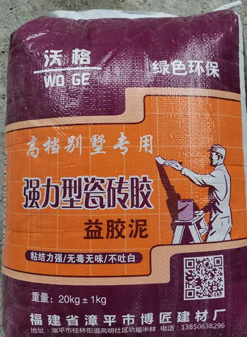 强li型瓷砖jiao别墅专用